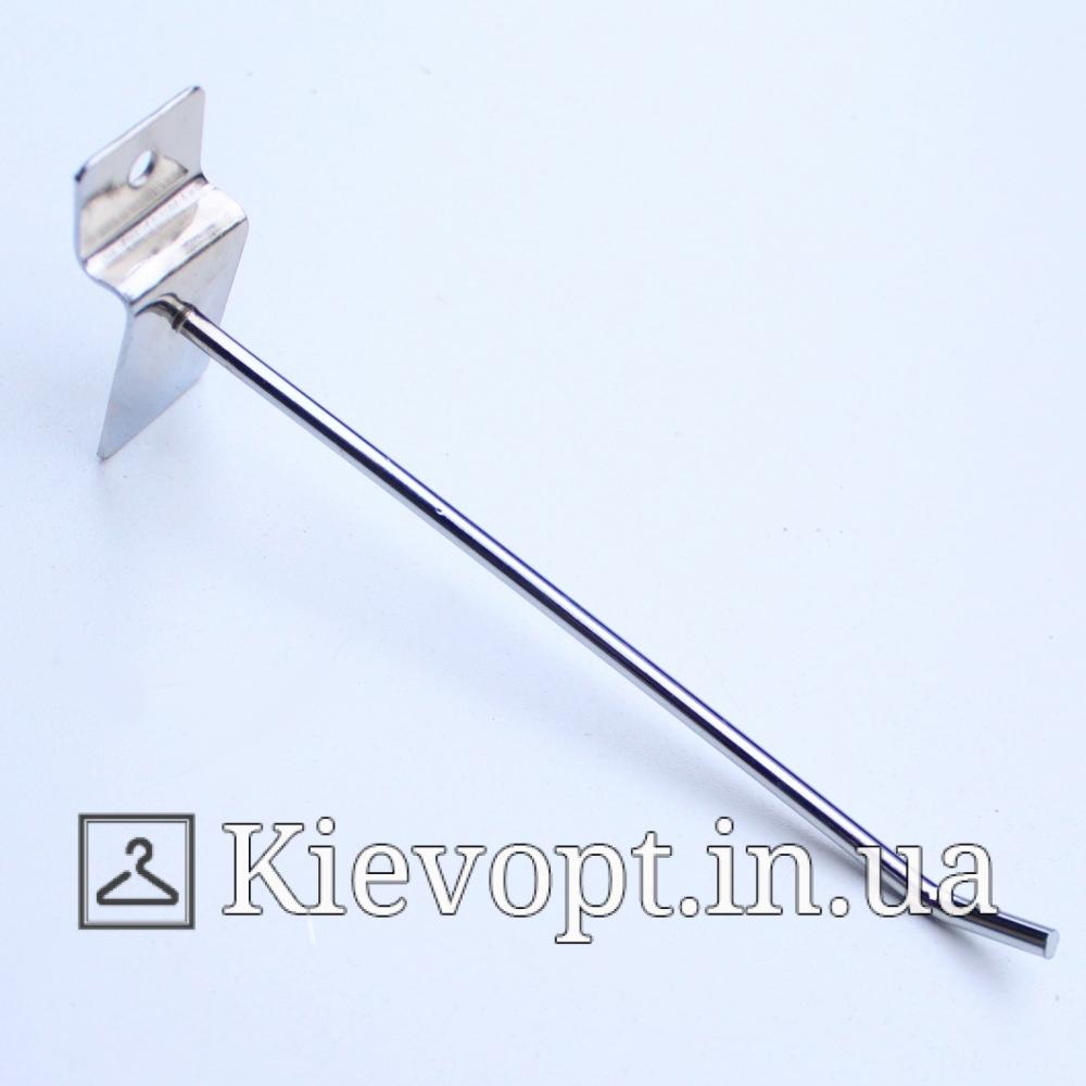 Крючок в экономпанель одинарный 6 мм 25 см