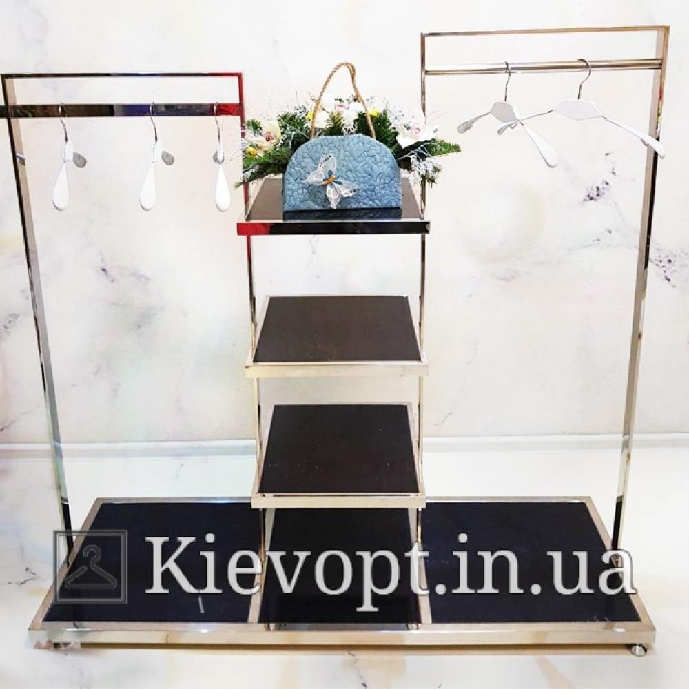Стойка - вешалка напольная с подиумом и тремя полками для магазина