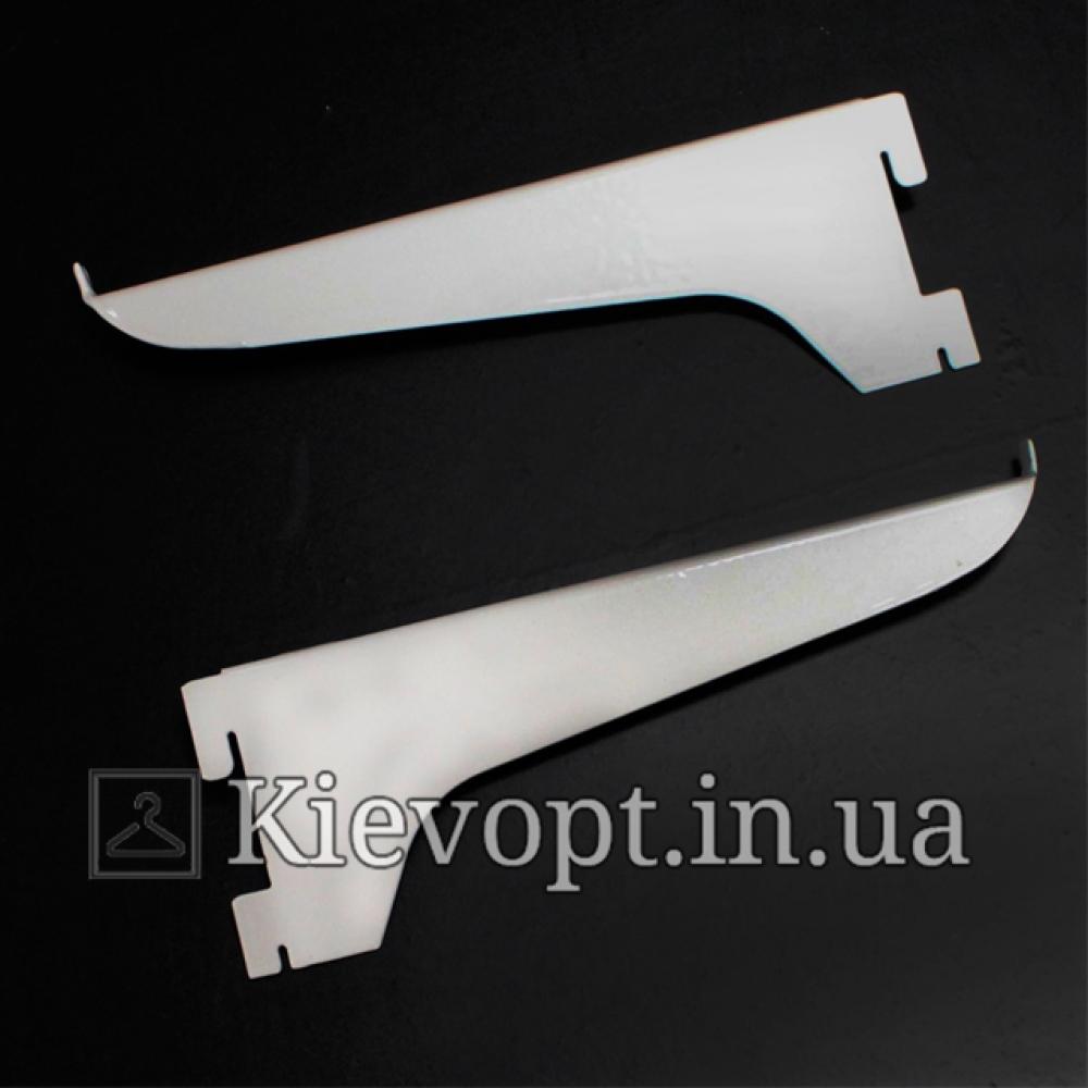 Полкодержатель белый в рейку (профиль) 25 см, 2 шт