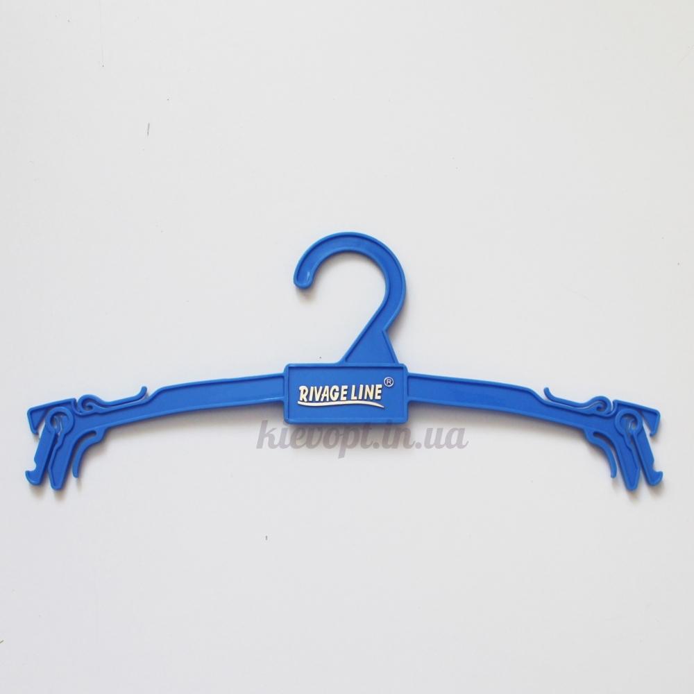 Плечики вешалки для нижнего белья голубые, 27 см