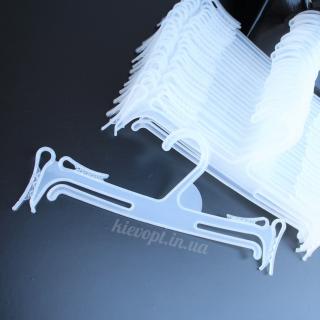 Плечики вешалки для нижнего белья, трусов, бра белые, 27 см