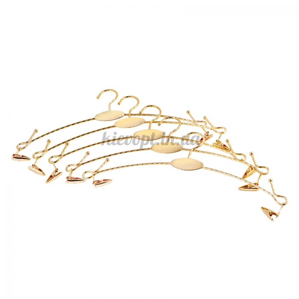 Плечики вешалки для нижнего белья с прищепками золотые, 28 см