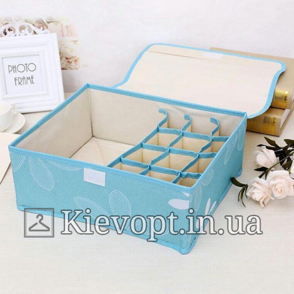 Органайзер для белья с крышкой голубой