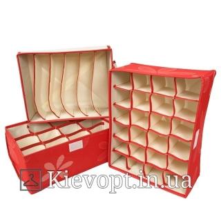 Набор органайзеров для белья с крышкой красный (3 шт)