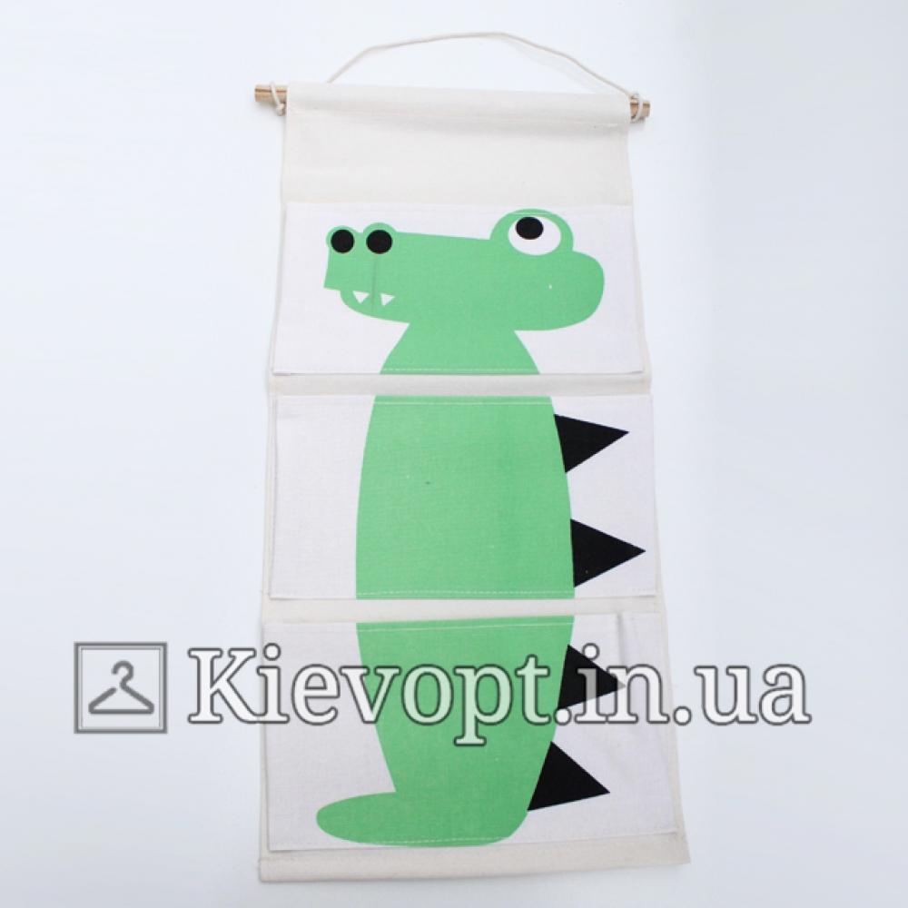 """Органайзер - карман для хранения мелочей детский """"Крокодил"""""""