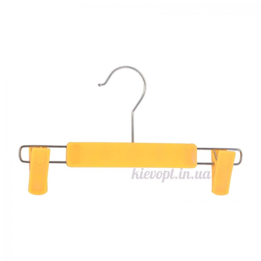 Детские плечики вешалки с прищепками для юбок и брюк желтые, 26 см