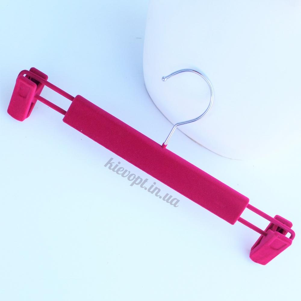 Плечики вешалки флокированные с прищепками для юбок и брюк розовые, 33 см