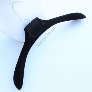 Плечики вешалки бархатные (велюровые) для верхней одежды и шуб черные, 45 см
