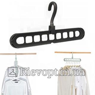 Умная вешалка - органайзер для одежды черная