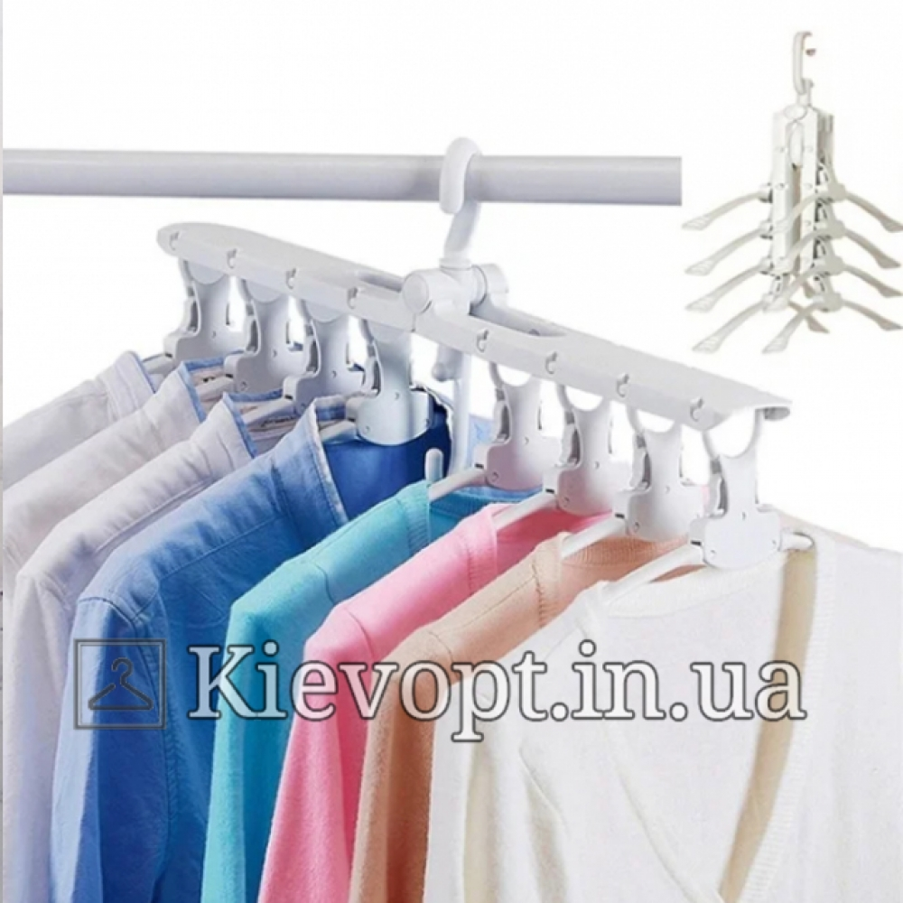 Вешалка органайзер многоярусная для одежды белая на 8 плечиков (01-90-08)