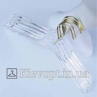 Плечики вешалки акриловые с золотым крючком, 44 см (02-01-01)