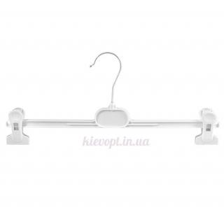 Брючные вешалки плечики с прищепками белые, 30 см (06-01-06)