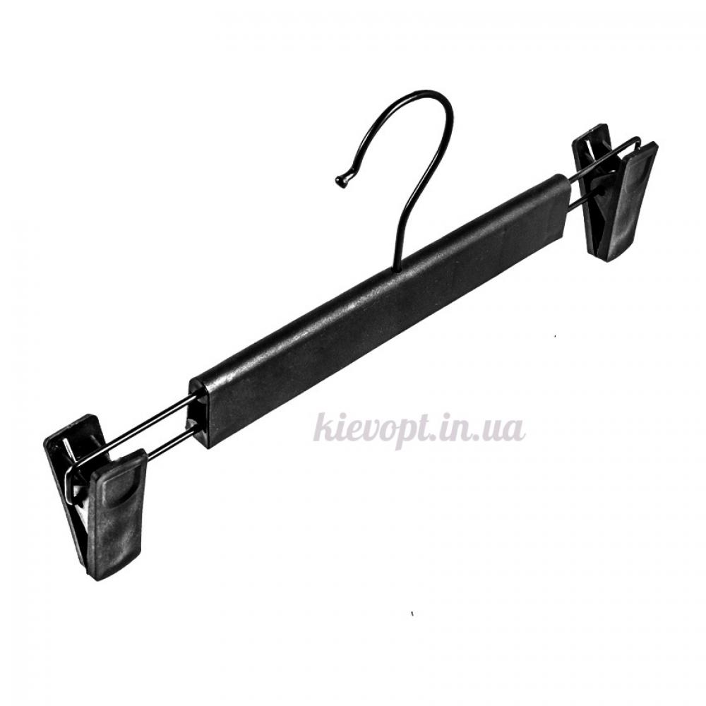 Брючные вешалки плечики с прищепками пластиковые черные, 33 см