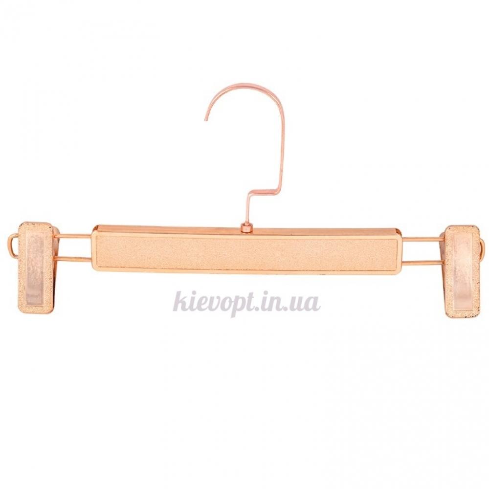 Брючные вешалки тремпеля с прищепками розовое золото, 32 см