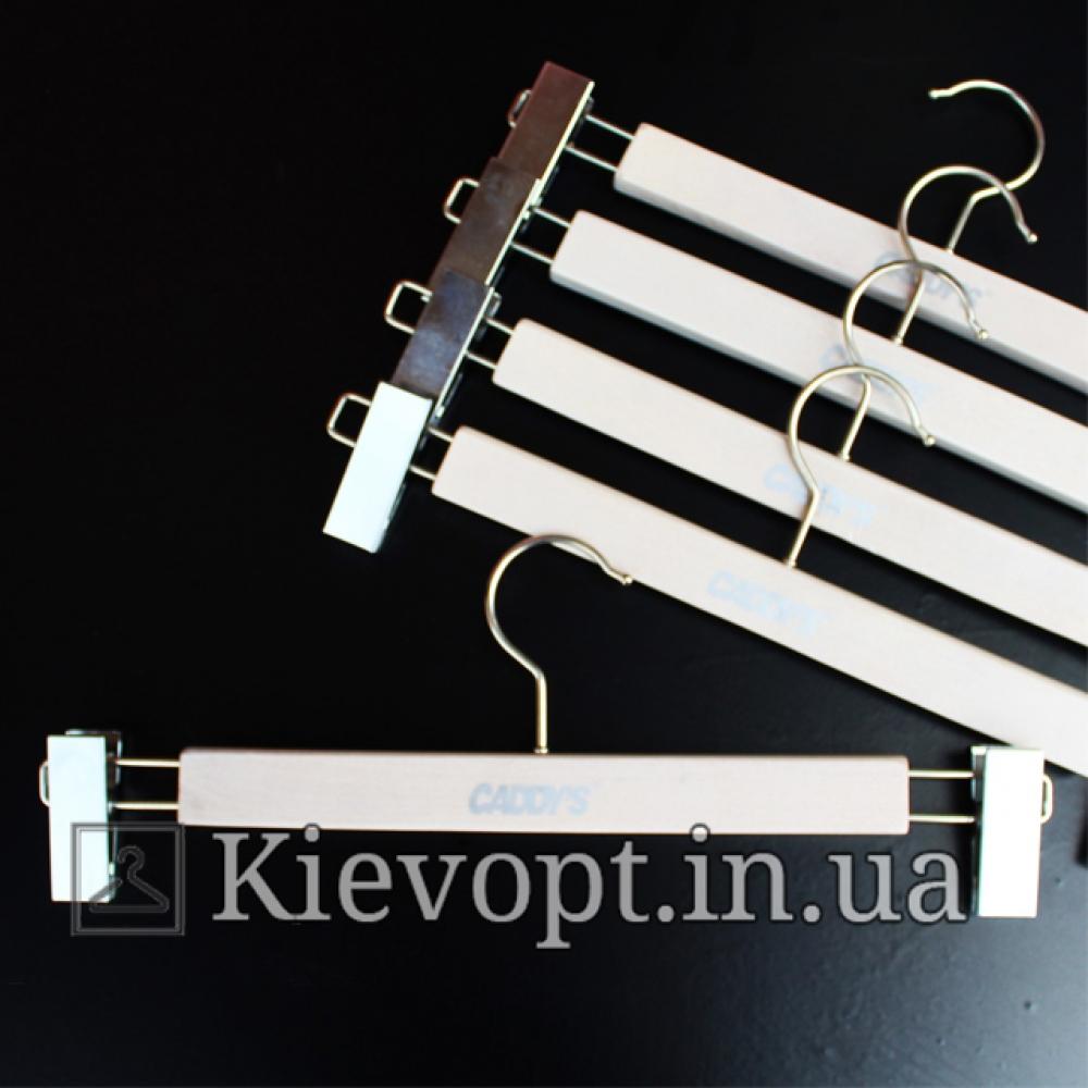 Деревянные вешалки тремпеля с прищепками для юбок и брюк LUX, 37 см