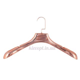 Вешалки плечики для тяжелой верхней одежды антискользящие розовое золото, 46 см
