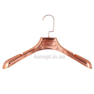 Вешалки плечики для верхней одежды розовое золото, 40 см