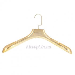 Вешалки плечики для верхней одежды и шуб золотые, 39 см