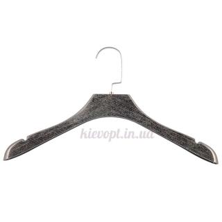 Вешалки плечики для верхней одежды и трикотажа черный металлик, 40 см