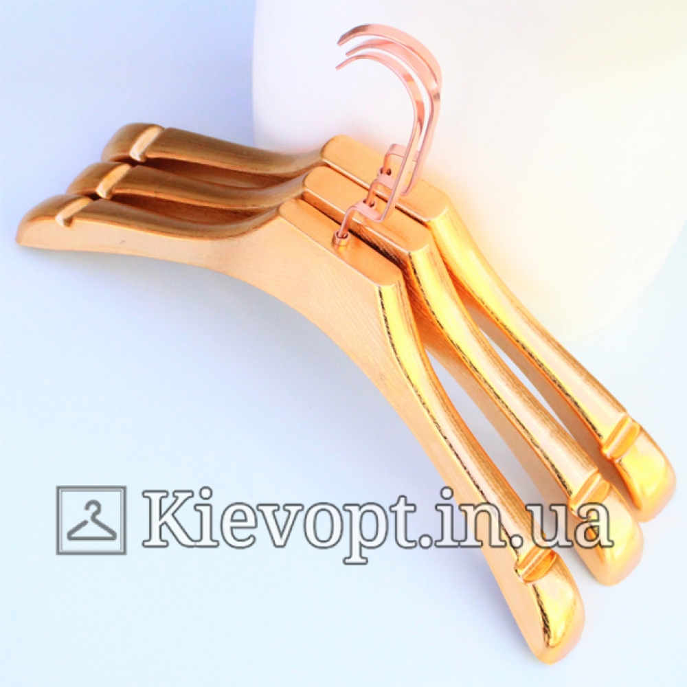 Вешалки плечики для верхней одежды и трикотажа золото, 40 см